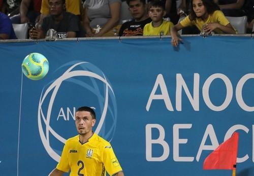 Парагвай – Украина – 5:4. Текстовая трансляция матча