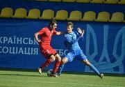 Сборная Украины U-17 победила Армению