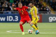 Казахстан – Бельгия – 0:2. Видео голов и обзор матча