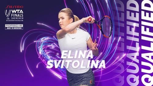 WTA официально подтвердила квалификацию Свитолиной на Итоговый турнир