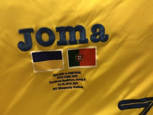 Украина сыграет против Португалии в желтой форме