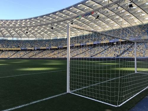 Будет аншлаг: на матч Украина – Португалия раскуплены почти все билеты