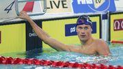 Романчук и Говоров стали призерами соревнований в Будапеште
