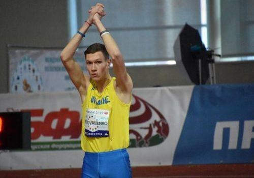 Україна виграла матчеву зустріч серед юніорів в Румунії