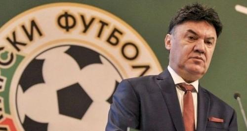 Президент Федерации футбола Болгарии покинул свой пост из-за скандала