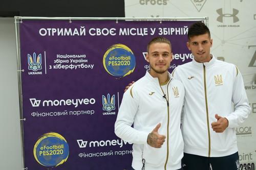 Moneyveo сприяє розвитку кіберфутболу в Україні
