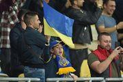 Матч Украина – Португалия – 6-й по посещаемости в отборе на Евро-2020