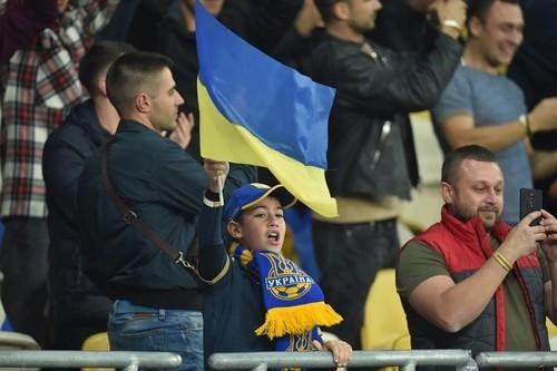 Матч Україна - Португалія - 6-й за відвідуваністю в відборі на Євро