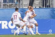 Фуэнлабрада - Альбасете - 0:1. Видео гола и обзор матча