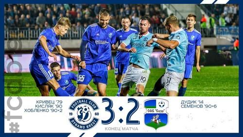 Команда Милевского выиграла сумасшедший матч
