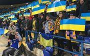 Отбор Евро-2020. Домашние матчи Украины посетили 167 тысяч зрителей