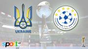 Украина — Косово — 7:1. Текстовая трансляция матча