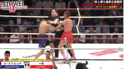 ВИДЕО. Боксеры случайно нокаутировали судью на 10-й секунде