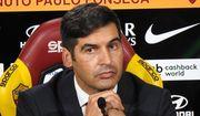 Паулу ФОНСЕКА: «Все игроки Ромы опустошены»