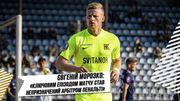 МОРОЗКО: «Судья не назначил в ворота Мариуполя пенальти, который 100% был»