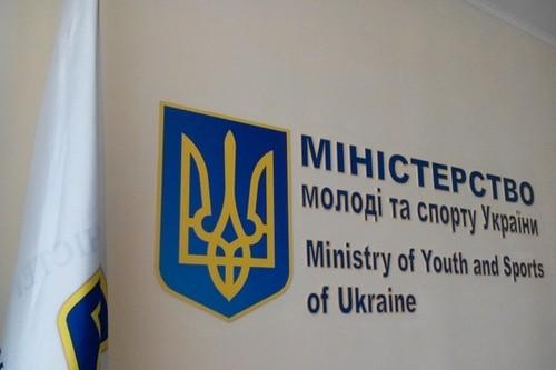 Минспорта уволило главу Укрспортобеспечения за некомпетентность