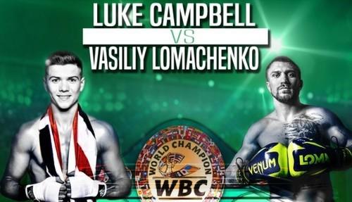 Ломаченко сразится с Кэмпбеллом 31 августа