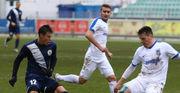 Николаев - Десна. Смотреть онлайн. LIVE трансляция