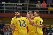 Украина подала заявку на проведение элитного раунда отбора ЧМ-2020