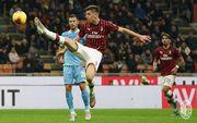 Милан проиграл дома Лацио, пропустив в концовке матча