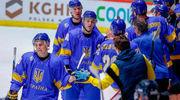 Сборная Украины по хоккею начала тренировочный сбор