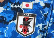 ФОТО. Збірна Японії презентувала нову форму