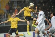 Витория Гимарайнш – Арсенал – 1:1. Видео голов и обзор матча