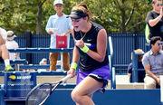 Завацкая вышла во второй круг турнира в Лас-Вегасе