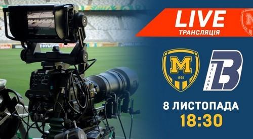 Металлист 1925 — Балканы. Смотреть онлайн. LIVE трансляция