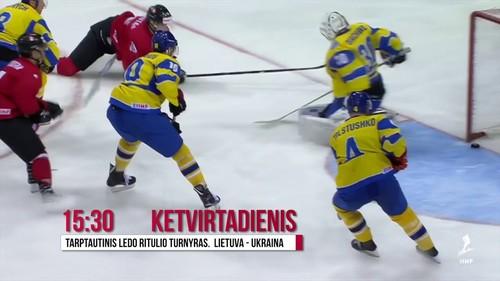 Хоккей. Литва – Украина. Смотреть онлайн. LIVE трансляция