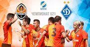 Шахтер U-21 – Динамо U-21. Смотреть онлайн. LIVE трансляция