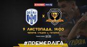 ВІДЕО. Шаповал вивів Дніпро-1 вперед в матчі з Десною