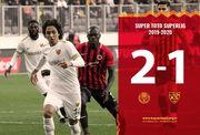 ВИДЕО. Турецкий талант забил гол в 15 лет и установил рекорд