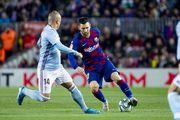 Барселона – Сельта – 4:1. Відео голів і огляд матчу