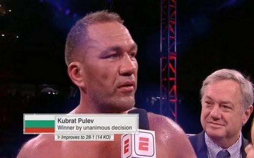 Кубрат Пулев по очкам победил Райдела Букера