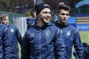 Молодежка Украины U-21 начала подготовку к матчу с Данией