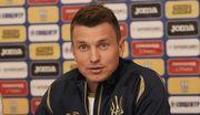 Руслан РОТАНЬ: «Украина U-21 попробует не подвести болельщиков»