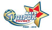 Матч всех звезд Экстра-лиги пройдет в Ровно