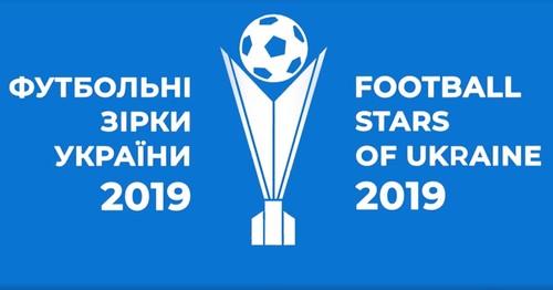 ВИДЕО. 11 претендентов на лучший гол 2019 года в Украине