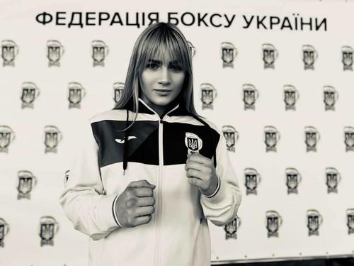 Чемпионка Украины по боксу трагически погибла, попав под поезд