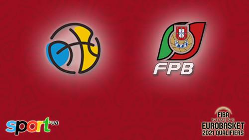 Украина – Португалия – 72:60. Текстовая трансляция матча