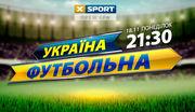 Украина футбольная: Волынь наконец первая