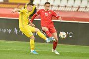 InStat: Цыганков – лучший игрок сборной Украины в матче против Сербии