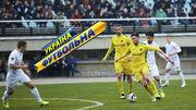 Украина футбольная: Горняк-Спорт расправляет крылья