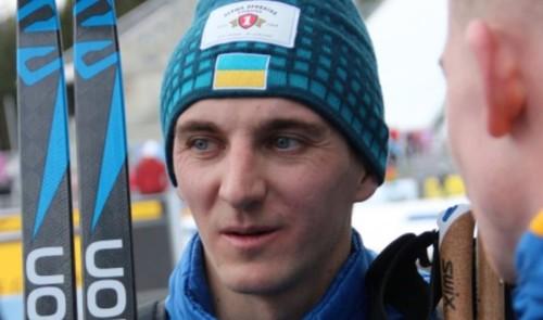 Составы сборных Украины по биатлону на первый этап Кубка мира