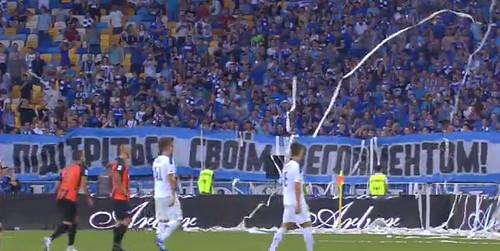 Заява Динамо: «Рішення КДК неправомірне та буде оскаржене»