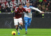 Милан и Наполи разошлись миром с красивым голом от Бонавентуры