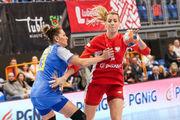 Женская сборная Украины уступила Польше в контрольном поединке
