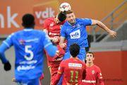 Гол Яремчука снова не помог. Гент не удержал победу в матче с Антверпеном