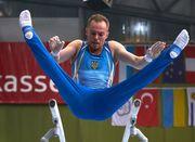 Украинские гимнасты завоевали еще четыре награды на Кубке мира